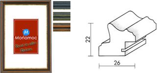 Holz Bilderrahmen M21 Normalglas 40x40