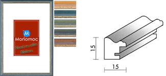 Holz Bilderrahmen M25 Antireflexglas 20x25