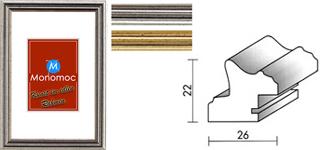 Holz Bilderrahmen M44 Normalglas 7x10